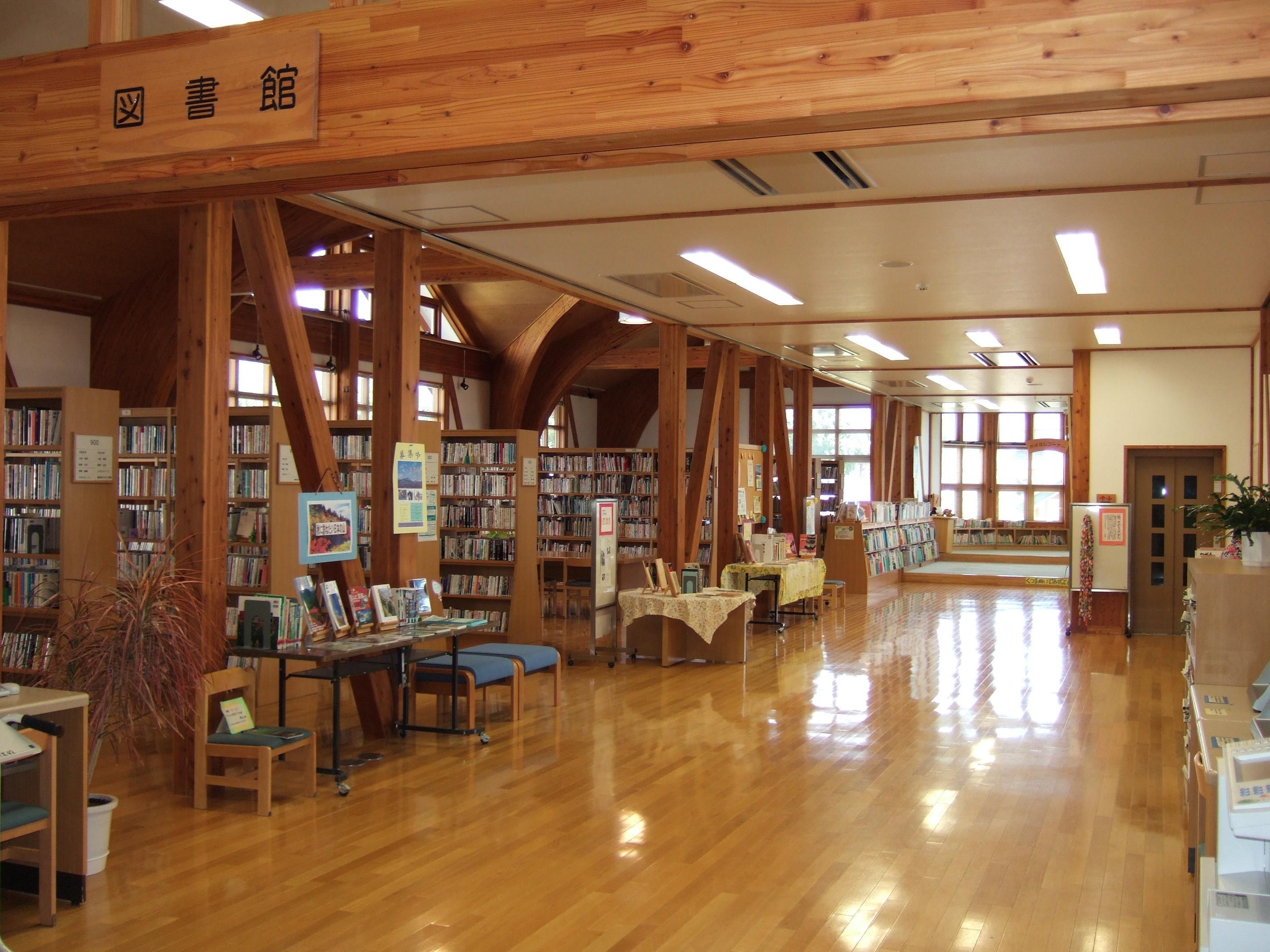 北杜 市 図書館