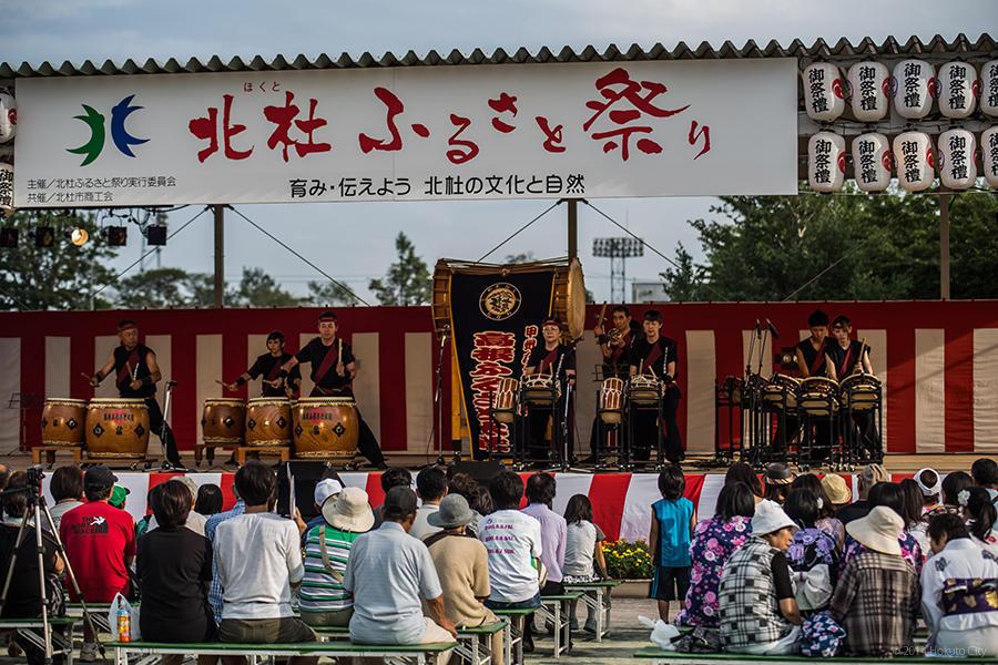 北杜ふるさと祭り 03